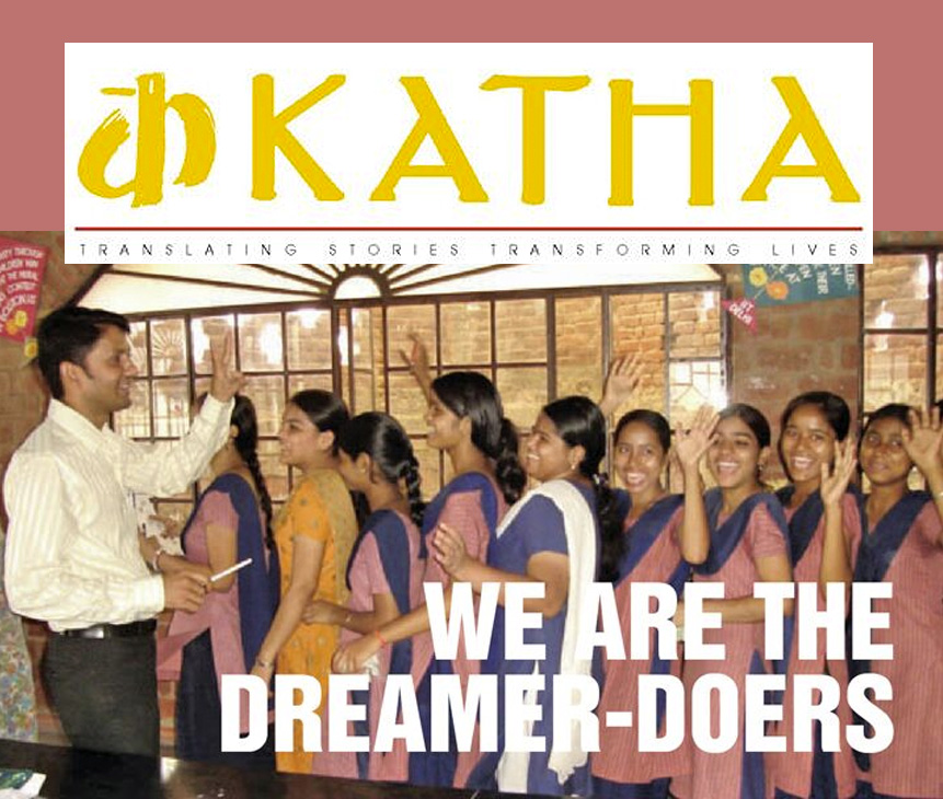 Katha-india